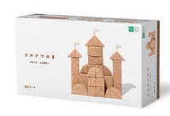 コルクつみき20ピース箱